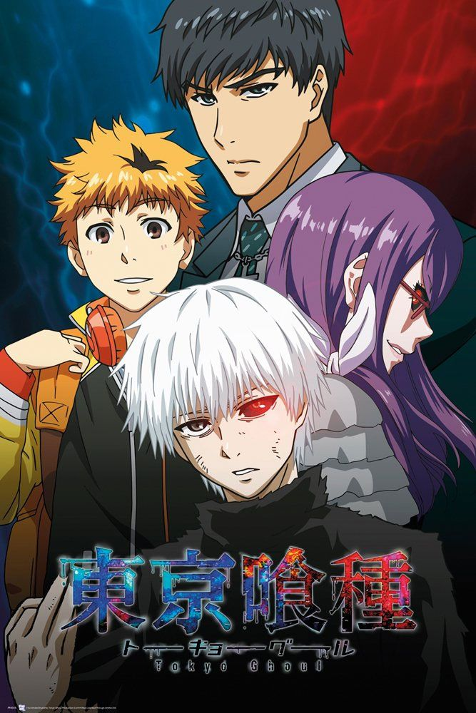 Tokyo Ghoul pack posters Conflict 61 x 91 cm (5)