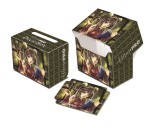 GENERALS ORDER Boîte pour cartes Deck Box InnKeeper horizontale